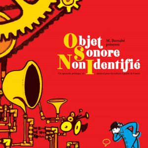Objet Sonore Non Identifié - Centre Socioculturel Paul Gauguin - Alençon